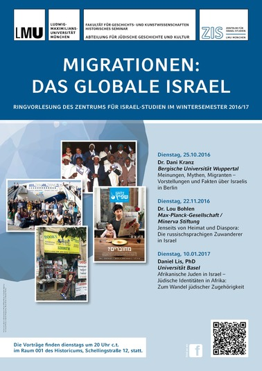 LMU_Plakat_Migrationen_420x594_intakt